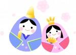 【2月27日追記】中止になりました!  《2月29日》道の駅竜王かがみの里で「ひなたちのおもてなし」が開催!お菓子のワークショップや占いを楽しもう♪