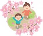 〈4/5〉アクトパル宇治にて『春まつり』が開催されるよ!ステージ発表、フリーマーケットで楽しもう【京都府宇治市】