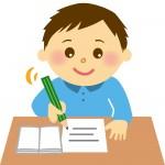 休校中の勉強サポートに!親と子がいっしょに楽しく勉強できる「東大式ふせん勉強法」が無料公開中♪