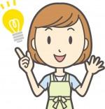 自宅でのお仕事探しや相談に活用できる!滋賀マザーズジョブステーションで「オンライン相談」がスタート!