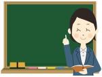 [3月7日] 近江八幡市 子育て診断士による「子どもの才能発見&マネー講座」開催♪  お子様連れOK!