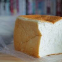 素材 高級 食パン 生食パン