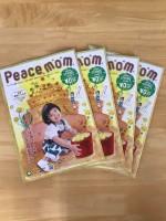 子育て情報誌「ピースマム」2020年春号が発刊しました!