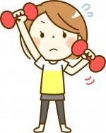 [3月18日] 湖南市 フィットネスジムがイオンタウン内にオープ♪ プレオープン入会特典あり!夏までにスッキリボディ目指しませんか☆