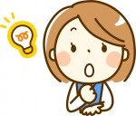 新しいJAの名付け親になろう!採用されると抽選で5万円の商品券が当たるチャンス!