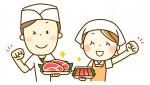 お肉のセレクトショップ『丸富精肉店 大津本店』が大津京にてオープン予定!おいしいデリカコーナーも併設!