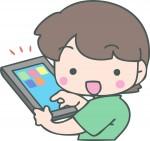 《〜4月30日》KADOKAWAの児童書サイト「ヨメルバ」で角川つばさ文庫の人気作30冊が無料公開中!