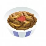 《4月22日まで》吉野家のテイクアウトがお得!牛丼・牛皿全サイズ15%オフキャンペーンが開催中!