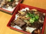 今だけ!近江牛のお弁当が500円♪近江八幡「ほりかふぇ」がテイクアウト開始!