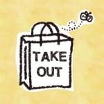 【守山市】ガレット専門店Galette&Cafe Krampouzがお弁当テイクアウト販売をスタート!