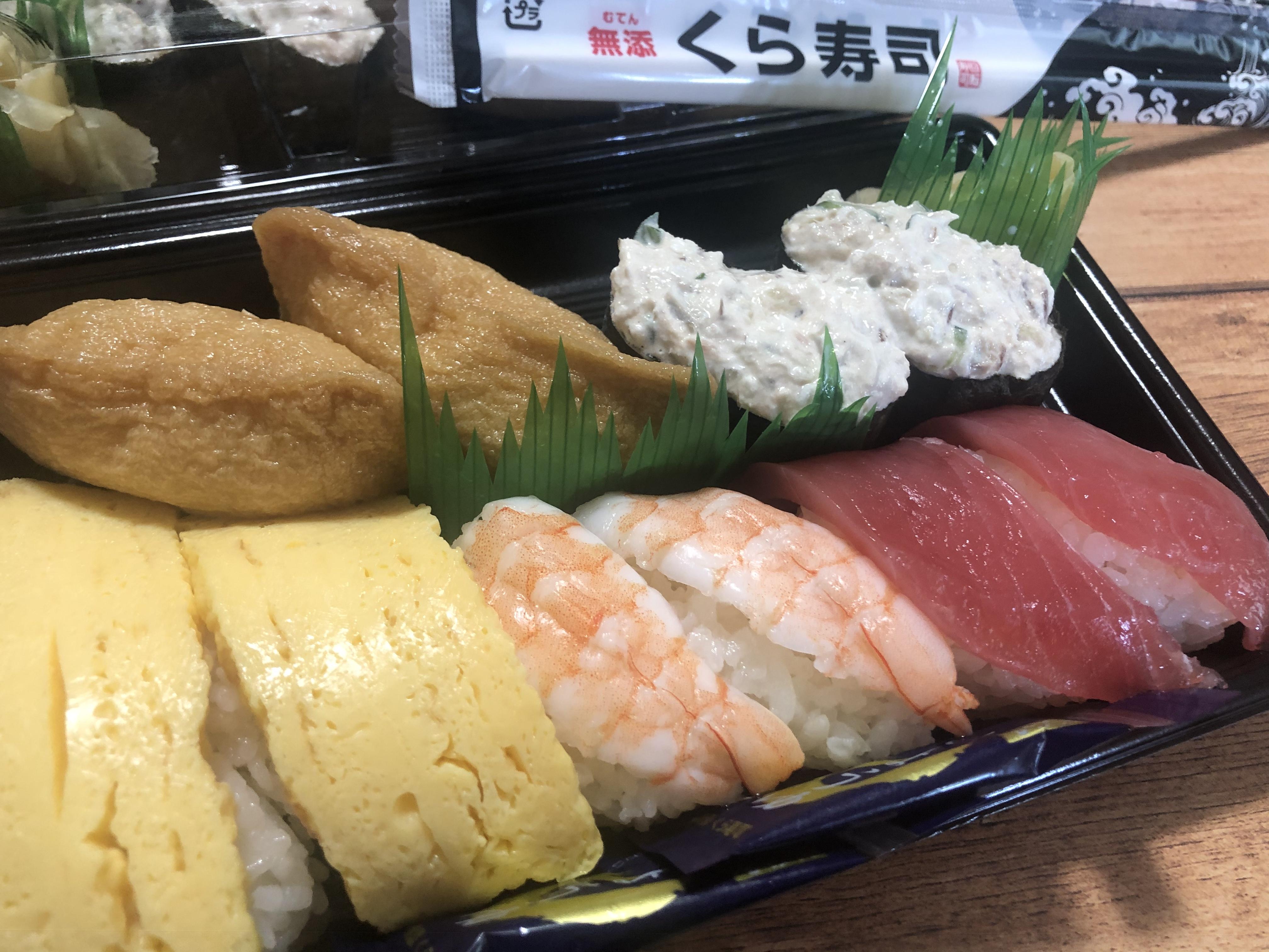 くら 寿司 コロナ