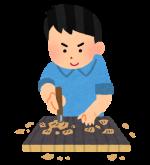 長浜市 本格!伝統工芸士に学ぶ木彫講座が開催!!彫刻刀が使える小学生から親子で一緒に行こう♪コースターやスプーン、アクセサリーから選べます!4月25日