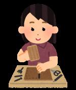 長浜市 革職人が教えるレザークラフト講座が開催☆親子でつくろう!かわいいコインケース作り♪4月26日