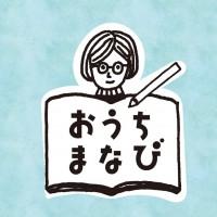 ouchi_manabi