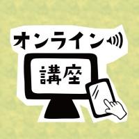 シガマンマアイコン追加5_16