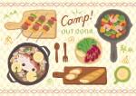 [サンナップ] 木目柄のお洒落な簡易食器・かわいいホットプレートを当てておうちでアウトドア気分を楽しみませんか♪