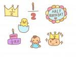 [5月21日] オンラインでハーフバースデーパーティー☆ 6か月の成長をみんなでお祝いしましょう♪