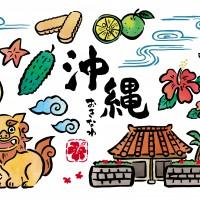 素材 沖縄