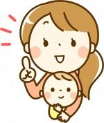 7/9(木)ママのためのマネー講座「カフェdeマネー」開催!ママFPが教える『子育てママのためのお金の勉強会』!