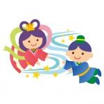 《7月4日》彦星様と織姫様になりきって写真を撮ろう♪ピエリ守山で「七夕なりきり撮影会」が開催!