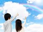 日本FP協会 「夢をかなえる」作文コンクール 作品募集中! ※小学生対象 10月31日まで