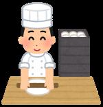 イオンモール草津にて「ANDE~デニッシュパン~」期間限定販売!しっとりした食感を楽しみましょう♪【11月21日〜29日】