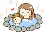 <4月24日>子ども入浴料が無料に!くつき温泉てんくうのキッズデー【高島市】