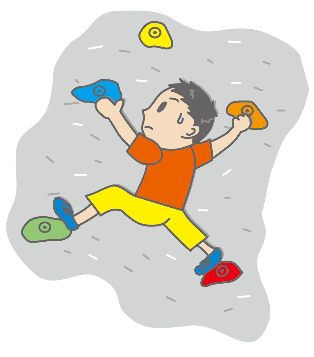 <5月2日・3日・5日>GW企画☆親子&キッズボルタリング体験が無料!【ブランチ大津京Community Park】