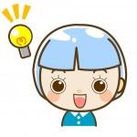 <Z会> HPで夏休みの小学1・2年生向け「けいけんがくしゅう」教材提供中! 登録不要、無料!