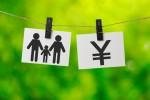 彦根市子どもセンターでミニマネー講座開催♪8月20日 託児あり