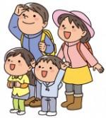 登山・ハイキングを楽しもう!米原駅~伊吹山の「伊吹山登山バス」が運行中♪~9月18日 帰りは「いぶき薬草湯」へ!
