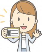 マイナポイント付与準備③決済サービスを選択『電子マネーWAON』を選択すると最大で合計7000円分付与!