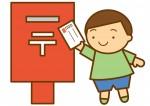 """<8月24日まで>草津市公認キャラ""""たび丸""""へ、夏のおたよりを送ろう!全員にお返事が来るよ♪"""