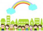 《〜7月27日》草津市に来春オープン予定の市民総合交流センターが愛称募集中!採用者には記念品も♪