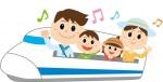 繁忙期を避けてお得に山陽新幹線に乗ろう!『オフピーク・ファミリーきっぷ』期間・区間・席数限定で販売中!