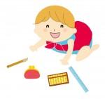 [7月17日] 守山市 あまが池プラザで「いっしょうもちあげ大会」開催♪ 1歳のお誕生日を記念に残るお祝いにしませんか☆
