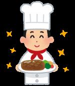 期間限定!琵琶湖ホテル「グルメ宅配便」が引き継ぎ開催!ご家族での会食などにいかがですか♪【お届けは9月30日まで】