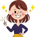 【彦根市】ワンコイン&子連れOK!ママのためのセミナー♪スッキリCafe&みんなで楽しくライフプランニング【9月25日(金)】