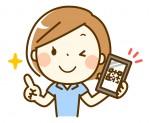<10/1~11/30>PayPayのお支払いでお得!『長浜でお買いもん☆最大20%戻ってくるキャンペーン』