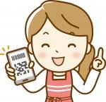 《9月1日〜31日》PayPayが「またまたオンラインがお得!10%戻ってくるキャンペーン」を開催!全額還元のペイペイジャンボも同時開催♪