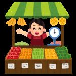 全品5%OFF!エイスクエア草津の「農産物直売所 わくわく広場」でお得にお買い物♪わくわくハッピーデー開催!!【4月24日】