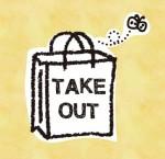 《9月3日〜16日》ガストでお得なテイクアウト限定キャンペーン!人気メニュー「マルゲリータピザ」が200円引き♪