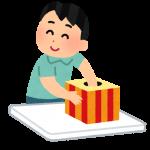 1/17開催★素敵な景品ゲット!新春富くじ抽選会に参加しよう♪〈フェリエ南草津〉