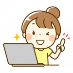 8/6(木) オンラインマネーセミナー開催!「お金を貯める・殖やす」を学ぼう!参加無料!