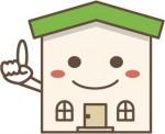 《9月5日》エネルギーの災害対策について考えよう!滋賀県庁で「家庭で災害時に備える!安全・安心なくらしのためのエネルギー」が開催!