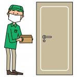 大津市民必見‼先着2000個‼置き配用宅配バッグを設置しよう‼【10月5日受付開始】OKIPPAを活用した大津市「宅配バッグ普及事業」