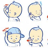 115_babysign_book_illust