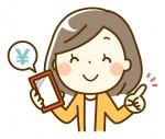 マイナポイント★「d払い」を予約して、最大13,500円分のポイント付与が受けられる!?※期間限定・条件あり