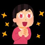 7/22〜7/25まで★最大1万円のお買い物券が当たるチャンス!宝くじをもらおう!〈ビバシティ彦根〉