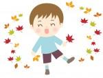 《11月21日》自然の中で散策やクラフトを楽しもう!大津市のびわこ文化公園にて「しぜんとあそぼ」が開催!